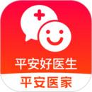 平安好医生app下载 v1.0
