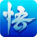 少年悟空传破解版v1.4.5