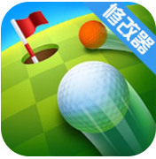 高尔夫之战安卓最新版