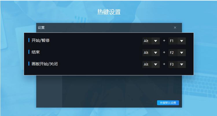迅捷屏幕录像工具无水印免费下载