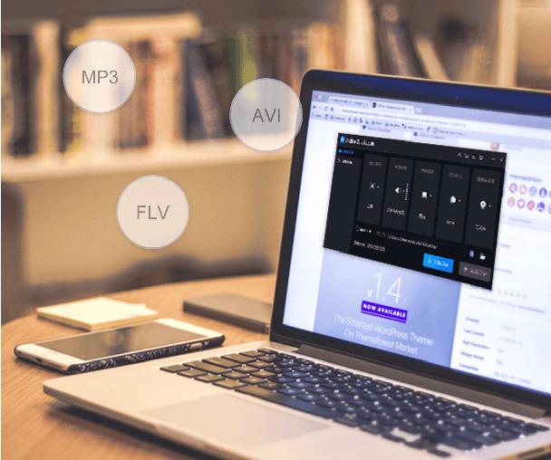 迅捷屏幕录像工具2020最新版下载