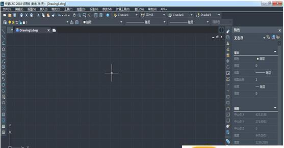 中望CAD免费下载免激活中文版