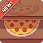 可口的披萨中文版下载