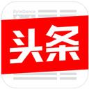 今日头条app