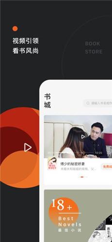 番茄小说app官方下载