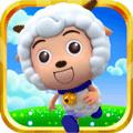 喜羊羊快跑
