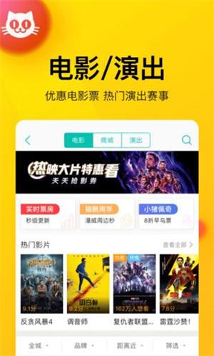 美团外卖官方app下载