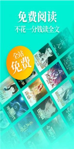 疯读小说纯净免费版下载