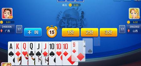 不可思议棋牌最新版app下载