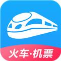 智行火车票app