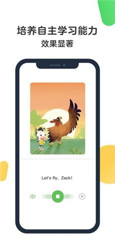 斑马AI课app下载