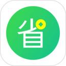 省呗app下载