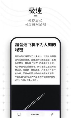 夸克app免费下载