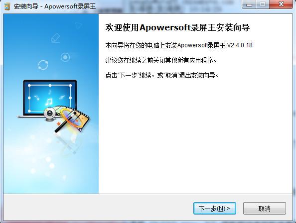 apowersoft官方最新版下载