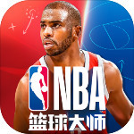NBA篮球大师手游下载