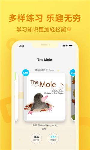 一起作业app安卓版下载