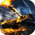 梦幻坦克手机版下载V2.3.5