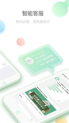 中国人寿寿险苹果版下载