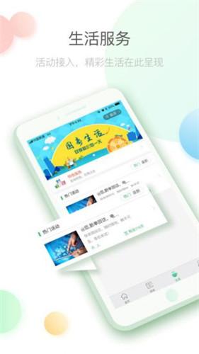 中国人寿寿险app官方下载