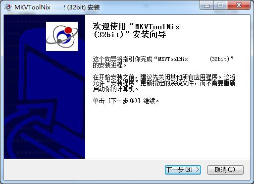 MKVToolnix中文破解版下载
