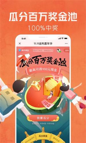 腾讯课堂学生端app免费下载