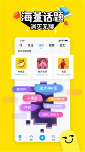 最右app最新版本下载