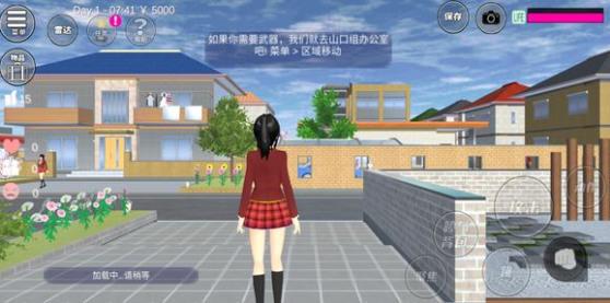 樱花校园模拟器女生独自散步