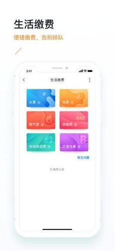 沃钱包app最新版本下载