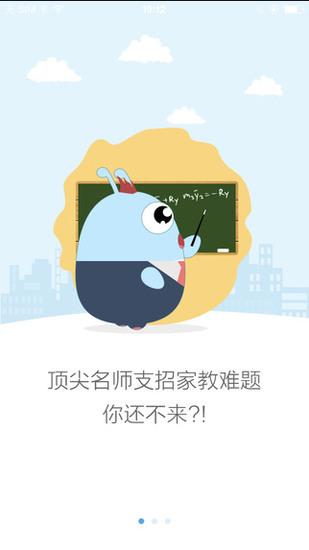 学而思网校安卓版apk下载