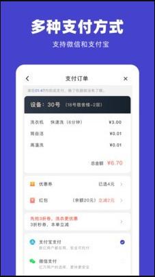 U净app官方版下载