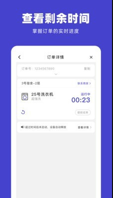 U净最新版app下载