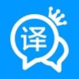 翻译全能王安卓版