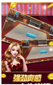 61棋牌app安卓版下载v1.8