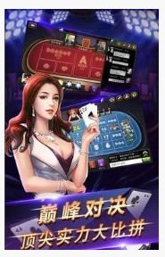 098棋牌游戏官网版下载
