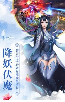 全民仙游记安卓版下载