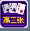 乐享炸金花app下载