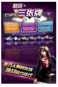 乐享棋牌游戏ios版下载最新版2020安卓版下载