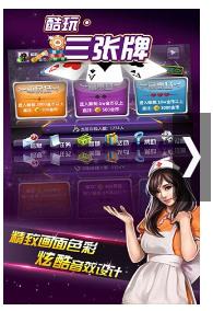 扎金花游戏大厅下载手机版安卓游戏v1.0.29