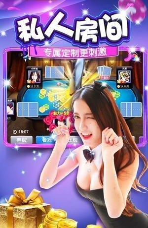 大富翁娱乐游戏app手机版下载