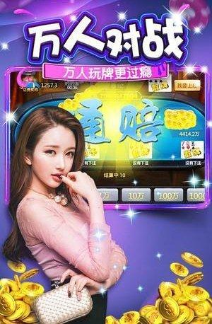 大富翁娱乐app官网版下载