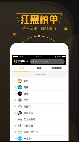 藏宝阁手游交易平台下载