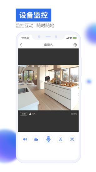 有看头app官方下载安卓版