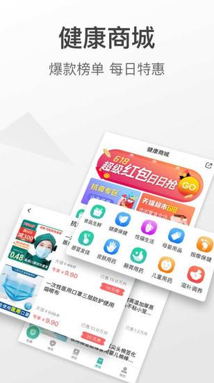 查悦社保2020版APP下载