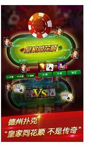 vv湘西棋牌下载官网最新版v4.01