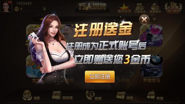 万人棋牌app官网版最新下载