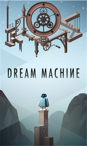 造梦机器人破解版