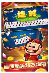 956棋牌app官网手机版下载
