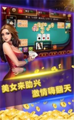 丰和棋牌手机版下载