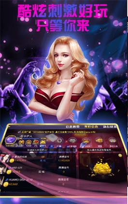 百人牛牛手机游戏最新版免费下载