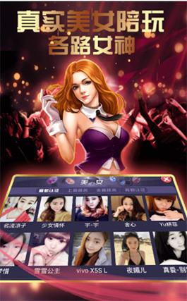 百人牛牛手机游戏安卓app下载